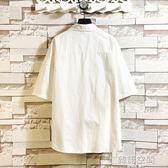 夏季短袖襯衫男士鬆鼠印花襯衣胖子加肥大碼寸衫韓版潮裝情侶外套  韓語空間
