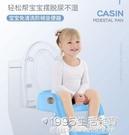 坐便器 兒童坐便器女樓梯式嬰兒廁所小孩馬桶椅蓋座便圈墊男孩寶寶馬桶梯 1995生活雜貨NMS