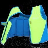 兒童救生衣浮力遊泳背心馬甲 充氣浮潛遊小孩寶寶專業加厚泳衣  童趣潮品