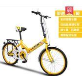 自行車折疊女式單車超輕代步便攜輕便迷你小型變速減震男學生成人 法布蕾輕時尚igo