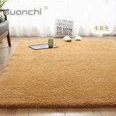 優惠兩天-歐式客廳地毯現代簡約臥室滿鋪茶幾地毯家用榻榻米地毯床邊墊定制【限時八八折】