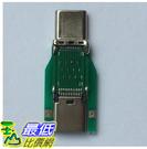 [8玉山最低比價網] 高品質 USB3.1 TYPE-C公轉母轉接頭 ADAPTER過大電流 測試板治具