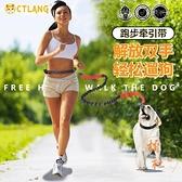 健身帶尼龍狗繩運動寵物狗帶 跑步反光牽引繩【橘社小鎮】