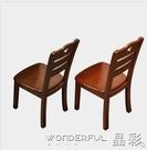 餐椅實木餐椅靠背椅子家用白色簡約現代中式原木凳子酒店飯店餐桌椅 晶彩 99免運