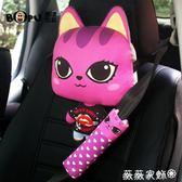 安全帶套 卡通汽車安全帶護肩套女士加長兒童四季保險帶護肩套車內裝飾用品 薇薇家飾