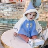 兒童披風 嬰兒披風斗篷寶寶冬季外出防風冬裝女加絨加厚兒童民族風披肩外套 3C公社