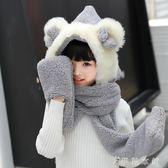 圍巾 兒童圍巾女童韓版小孩帽子手套三件套裝毛絨甜美可愛寶寶圍脖 伊鞋本鋪