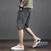 牛仔短褲 條紋牛仔褲男夏季薄款寬鬆彈力五分短褲男士潮流鬆緊腰無鐵5分褲 2色