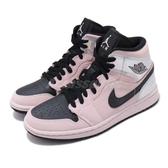 Nike Wmns Air Jordan 1 Mid Iridescent 黑 銀 七彩 女鞋 喬丹 1代 飛人 AJ1 中筒 【PUMP306】 BQ6472-602