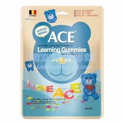 ACE 字母Q軟糖240g[衛立兒生活館]