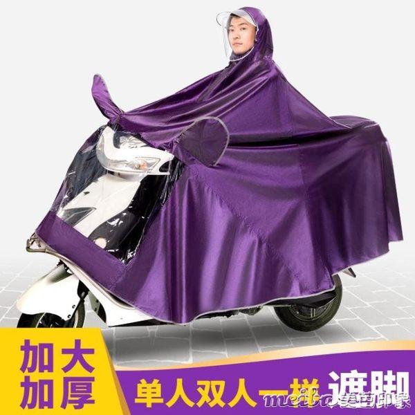 電動車摩托車雨衣電瓶車單人雙人男女成人加大加厚自行車騎行雨披 美芭
