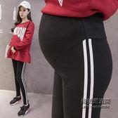 孕婦打底褲外穿側邊條紋孕婦褲裝九分褲修身小腳褲