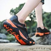 夏季溯溪鞋男士透氣戶外鞋新款速干涉水鞋兩棲鞋網面登山鞋『』