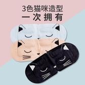 卡通貓咪蒸汽眼罩緩解眼疲勞女熱敷加熱發熱護眼