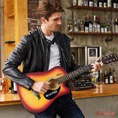 吉他 擦色民謠單板初學者男女生38寸新手學生入門自學41寸通用木吉他T 5色
