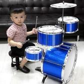 大號架子鼓兒童初學者爵士鼓玩具打鼓樂器1-3-6歲男孩寶寶鼓禮物 PA15386『男人範』