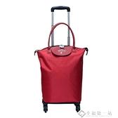 購物車系列 萬向輪拉桿車購物袋超輕防水大容量購物袋買菜包家用可拆卸拉桿包 幸福第一站