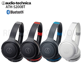 鐵三角 ATH-S200BT (贈收納袋) 無線藍牙耳罩式耳機 公司貨一年保固