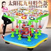塑身扭腰機跳舞機家用跳跳機扭扭樂健身器材踏步機扭腰盤igo 金曼麗莎