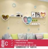 牆上置物架創意格子客廳背景牆裝飾【套餐C】