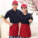 【京東生活小物】鋒銘飯店工作服夏裝西餐廳咖啡店服務員圍裙火鍋店圍裙男女
