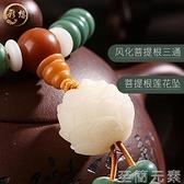 佛珠手串天然綠皮風化陰皮菩提根手串菩提子原籽108手錬白玉菩提項錬佛珠
