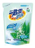 一匙靈歡馨香氛洗衣-精幽谷鈴蘭補充包1.5kg【屈臣氏】