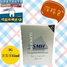 【2002769】SMH 日本神奇髮絲 天然棕 (髮絲5g+定型液15ml)隨身組