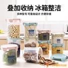 寵物零食罐貓狗糧儲存桶密封儲糧桶食物收納盒【小獅子】