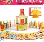 多米諾骨牌積木寶寶益智玩具