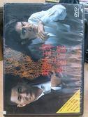 挖寶二手片-G07-078-正版DVD*日片【明智小五郎之怪盜奇謀】-北野武*田村正和