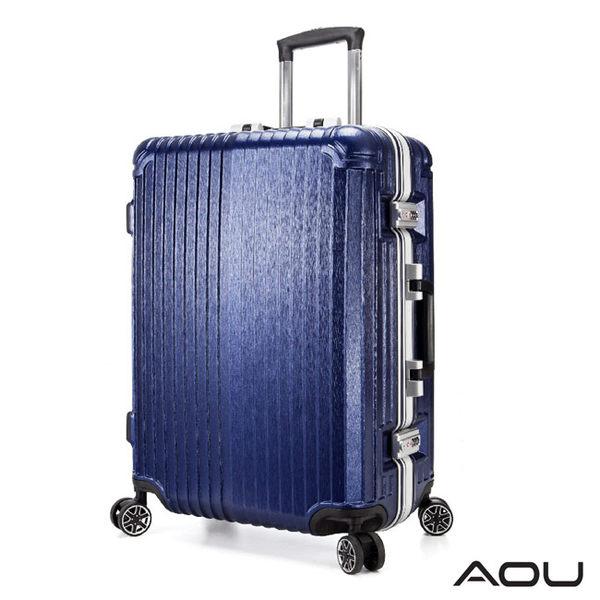 AOU 絕美時尚升級版 20吋PC防刮亮面飛機輪鋁框旅行箱(紳士藍)90-021C