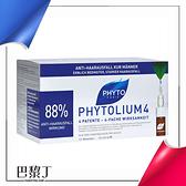 Phyto 髮朵 髮絲能量養髮液 12*3.5ml【巴黎丁】