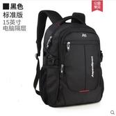 後背包後背包男士背包大容量旅行包電腦休閒女時尚潮流春季新品