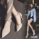涼鞋女單鞋仙女風5cm夏季單鞋學生一字扣細跟尖頭法式少女高跟鞋 LR19375【Sweet家居】