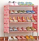 簡易多層鞋架 組裝防塵鞋櫃簡約現代經濟型鐵藝收納架XW