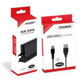 [哈GAME族]免運費●USB擴充組合●NS DOBE TNS-1849 USB2.0 HUB + DOBE TNS-868 1.5M 充電線