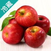 紐西蘭杜瓦蘋果80 3粒/盒(660g±10%/盒)【愛買冷藏】
