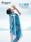 納古迪瑜伽鋪巾毛巾吸汗女便攜防滑初學者休息術冥想瑜珈布墊毯子