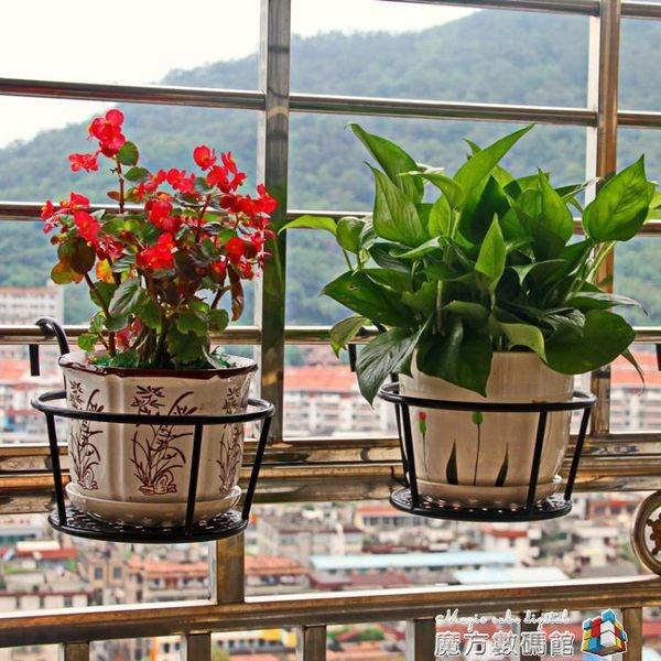 鐵藝陽台掛式欄桿護欄花盆架懸掛多層室內綠蘿花架子 igo魔方數碼館