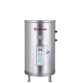 (無安裝)櫻花30加侖電熱水器(與EH3000S6同款)熱水器儲熱式EH-3000S6-X