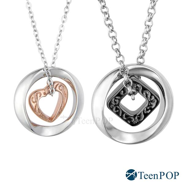 情侶項鍊 對鍊 ATeenPOP 珠寶白鋼項鍊 甜蜜鍾愛 *單個價格*情人節禮物