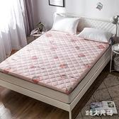 格桑花床墊軟墊加厚1.5m床學生宿舍海綿墊子床褥墊榻榻米 QQ27190『MG大尺碼』