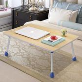 筆記本電腦桌床上用可摺疊小桌子大學生宿舍懶人學習寫字書桌簡約QM 藍嵐