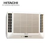 [HITACHI 日立]8-9坪 定頻冷專型雙吹窗型冷氣- RA-50WK