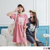 《AB7031-》台灣製造.BIG數字英文印花長版T恤上衣 OB嚴選