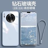 華為手機殼mate30pro手機殼mate30全包攝像頭m30新款鏡面epro玻璃5G防摔保護套【八折搶購】
