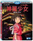 吉卜力動畫限時7折 神隱少女 藍光BD附DVD 雙碟限定版 免運 (音樂影片購)