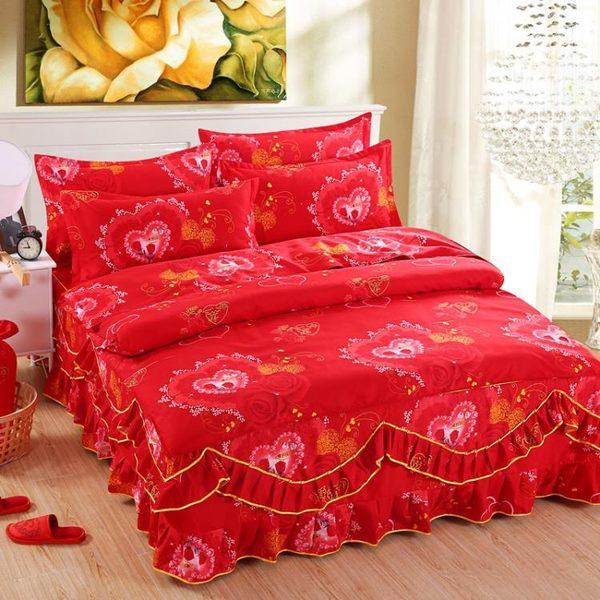 結婚慶大紅床裙四件式被套被罩婚房情侶床罩組磨毛床包組 優樂居