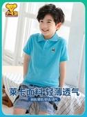 男童短袖T恤 男童短袖T恤兒童夏裝半袖2020新款條紋翻領中大童韓版小孩上衣潮 童趣